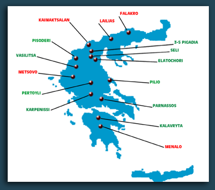 Ski Resorts in Greece